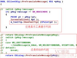 在VC++中实现无标题栏对话框的拖动问题