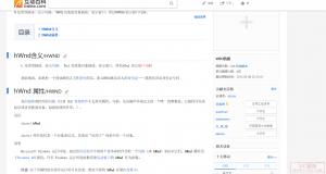 解决MSDN Library 2008 SP1 汉化问题!
